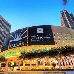 Dubai Marina area guide: where to eat, sleep and shop