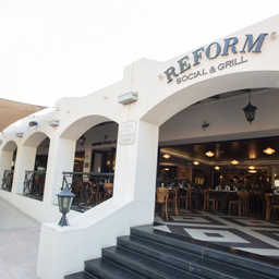 15 of Dubai's best chefs to combine for one-off brunch at Reform