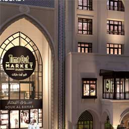 Opening date confirmed for Time Out Market Dubai