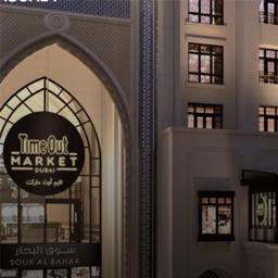 Time Out Market Dubai is Now Officially Open